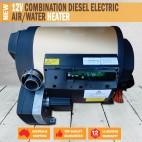 Powerful 12v Combination Diesel Water Heater Air Heater System Caravan