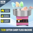 73CM Commercial Cotton Candy Floss Machine Fairy Floss Machine