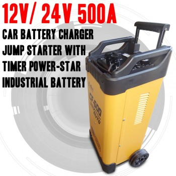 12v/ 24v 500A Car Battery Charger Jump Starter ATV Boat Truck Tractor With Timer