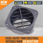 DIESEL HEATER 75mm DIRECTIONAL ROTATABLE WARM AIR OUTLET VENT