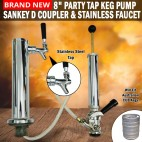 8 Inch Party Tap Keg Pump Heavy Duty Sankey D Coupler & Stainless Faucet