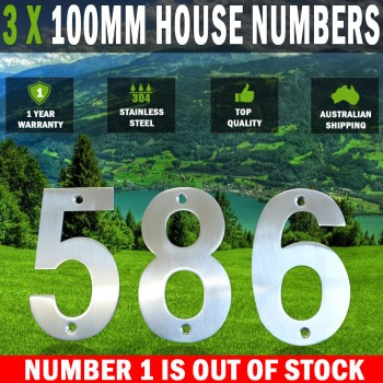 3 X 100 MM House Letter Box Numbers 304 Stainless Steel