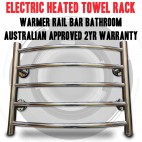 Electric Heated Towell Rack Warmer Rail Bar